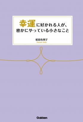 GKNB_BKB0000405911004_75_COVERl