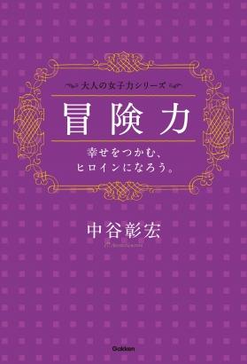 GKNB_BKB0000405912059_75_COVERl