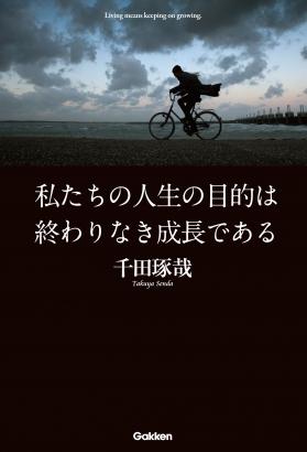 GKNB_BKB0000405913454_75_COVERl