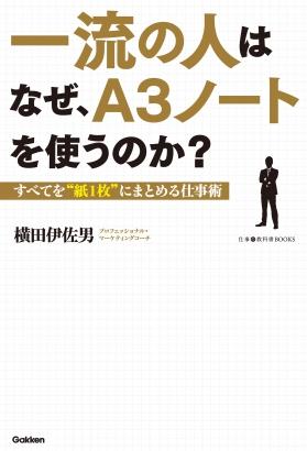 GKNB_BKB0000405914374_75_COVERl