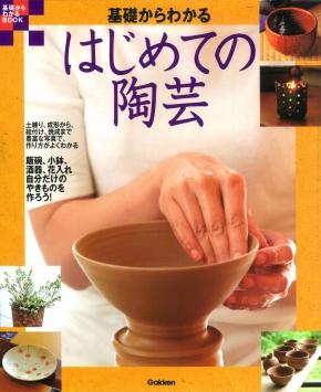 GKNB_BKB0000405916151_75_COVERl
