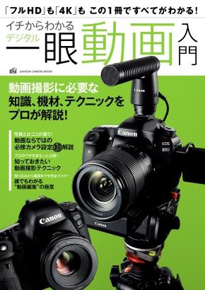 GKNB_BKB0000405916453_75_COVERl