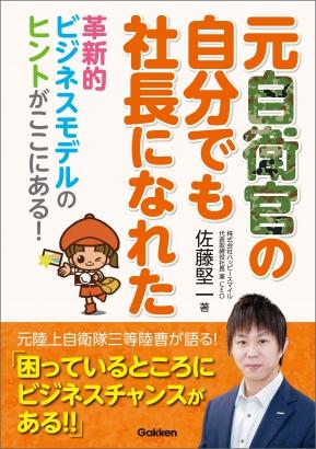 GKNB_BKB0000405916596_75_COVERl