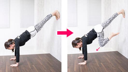壁を使ったトレーニングで、自宅でコツコツ、でも着実に代謝アップ!