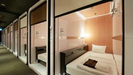 驚きの快適空間に進化! 女性も利用したくなる最新カプセルホテル