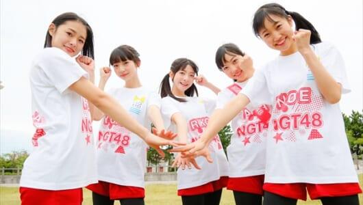 荻野由佳らNGT48メンバーが新潟港の歴史を紹介!新潟開港150周年記念PRムービー公開