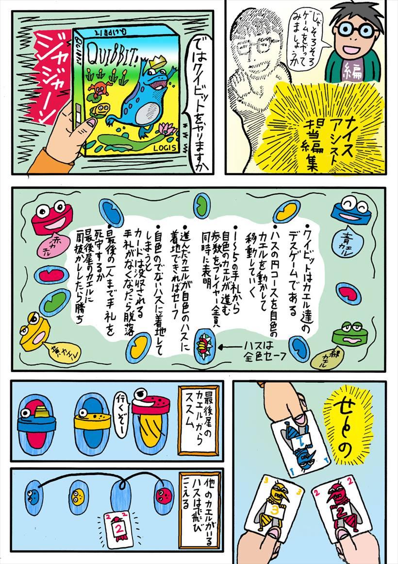 senmon4-3sashikae_R