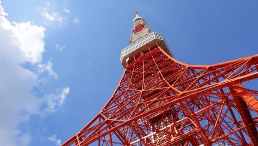 東京タワーの色は「赤」ではなかった! 還暦を迎える東京タワーの秘密8選!