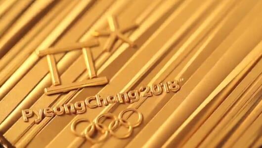 いよいよ開幕!平昌五輪の金メダルはこんなデザイン