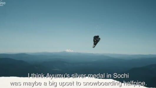 2大会連続の銀メダル! 平野歩夢を特集した五輪公式チャンネルの動画がかっこいい