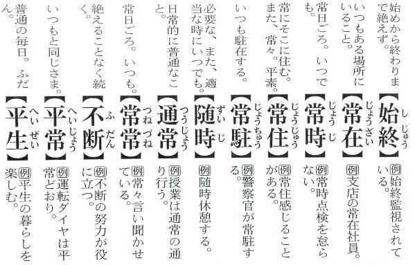 00-eva-jiten