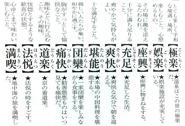 01-eva-jiten