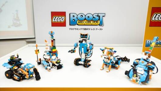 「どうせ小難しい知育玩具でしょ?」そんな偏見をふっ飛ばして、大人を激ハマりさせた「レゴ ブースト クリエイティブ・ボックス」