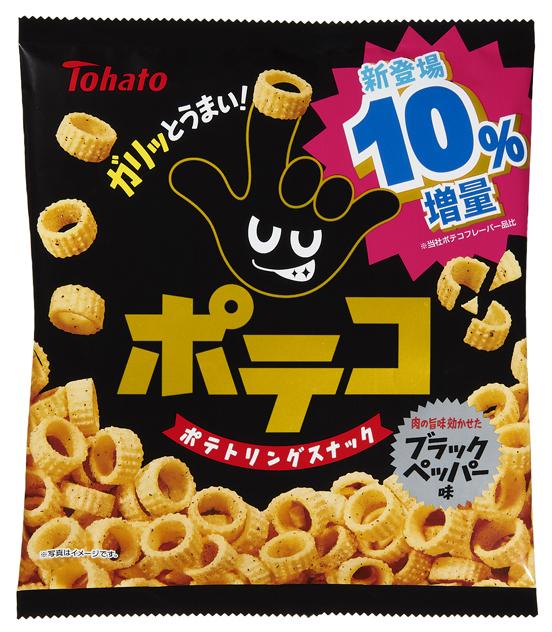 10_tohatopotekonagewa
