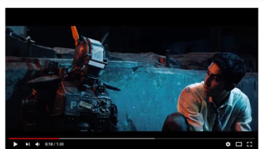 「超絶面白いじゃないか!」 SF映画「チャッピー」で描かれた驚愕の映像表現に称賛の声 !