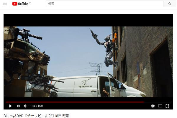 出典画像:Sony Pictures Japan 公式YouTubeより。
