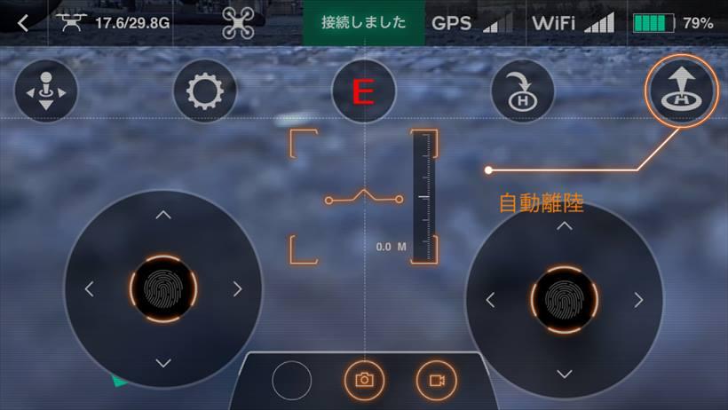 ↑アプリを起動して、画面の右上にある自動離陸ボタンをタッチするとプロペラが作動。画面上のバーをスワイプすると離陸が始まる。勝手に離陸してしまわないように配慮されている