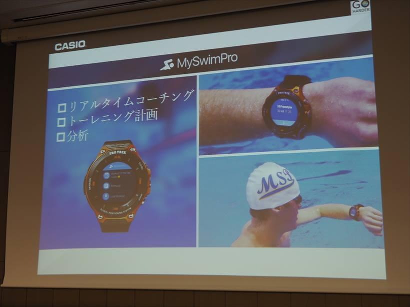 ↑「MySwimPro」はスイミングのトレーニングに最適なアプリ。予めプログラムした練習メニューに沿って時計がコーチングする