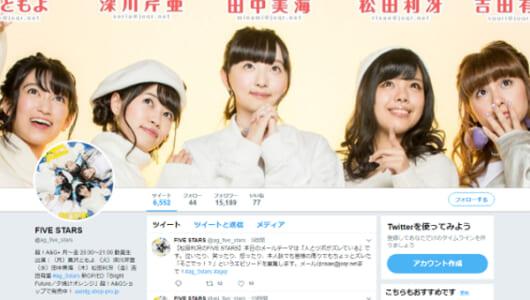将来は野沢雅子超え? マルチな才能でファンを魅了する声優の田中美海が話題!