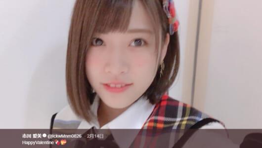 「ショートにしても可愛いのはガチの美少女」 イメチェンに大成功して話題のAKB48・市川愛美大ブレイク間近