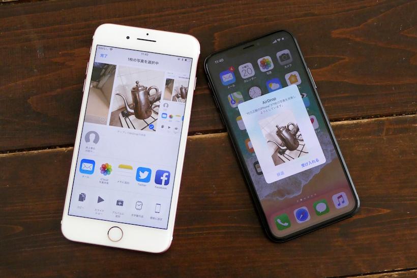 ↑「AirDrop」を活用すると、近くのiPhoneに写真などのデータを素早く共有できる。iPhoneだけでなく、iPadなどのApple製デバイスにも共有可能だ
