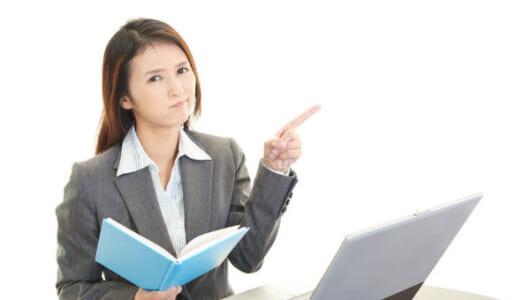 気難しい女性社員と上手くやる方法とは?