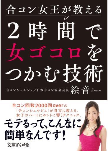 20150324_1203_02
