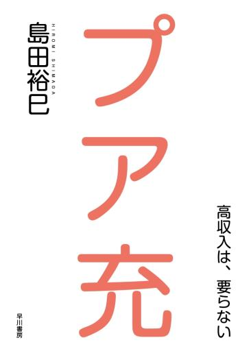 20150422_2071_02