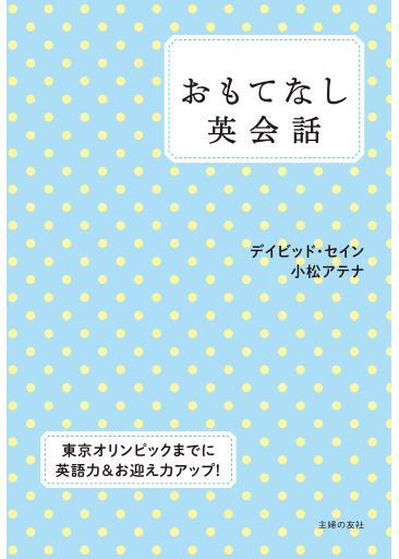 20150731_3445_02