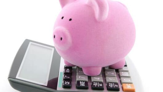 4人家族で1ヶ月の電気代は500円。目からウロコの節約術