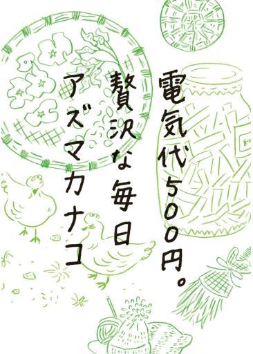 20151130_5464_02