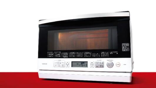 オーブンレンジはコレで十分! 「最安値クラスで実用的」家電ライターが太鼓判を押すモデル