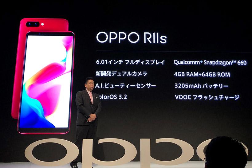 ↑R11sのスペックについて語るOPPO Japan 取締役 河野 謙三氏
