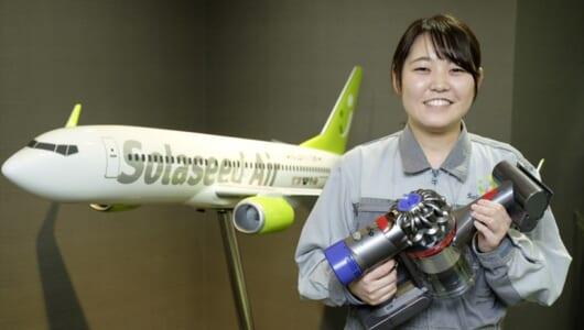なぜ「飛行機の整備士」が家庭用の「ダイソン」を使うのか? 宮崎の航空会社がダイソンのコードレス掃除機に決めたワケ