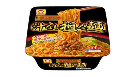 """「めっちゃやみつきになる!」 広島の県民食""""汁なし担々麺""""にブームの兆し"""