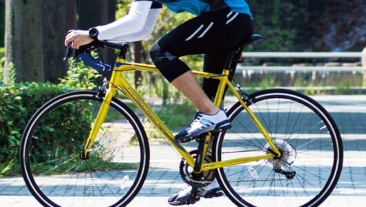 自転車ツーリング始めるならコレ! ビギナー仕様のロードバイク「PRECISION R」