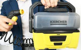 洗浄機がこんなに手軽でいいの? ケルヒャーが「価格をがんばった」電源・水源いらずの家庭用マルチクリーナー「OC 3」