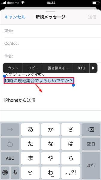 20180205_y-koba6 (2)