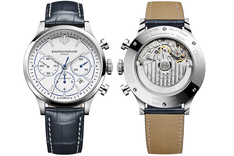 Baume et Mercier Capeland Japan Limited Edition automatic 42 mm chronograph 10437