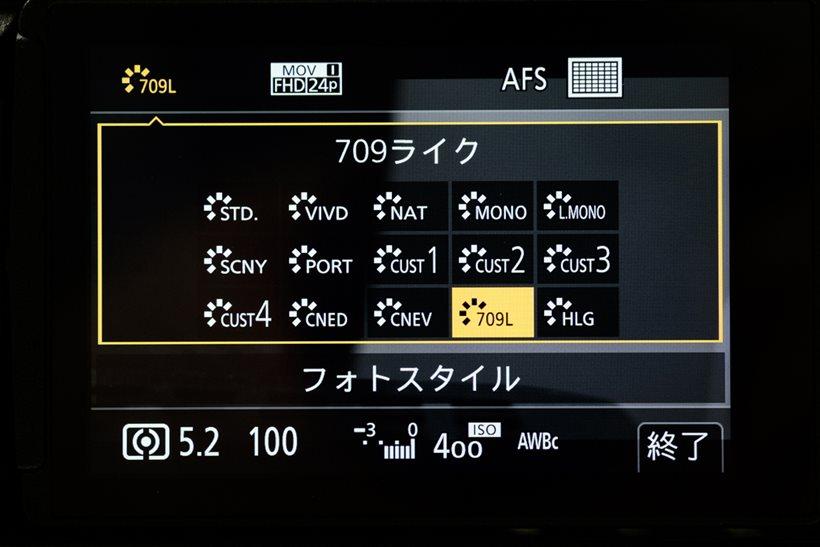 20180206_y-koba10 (10)
