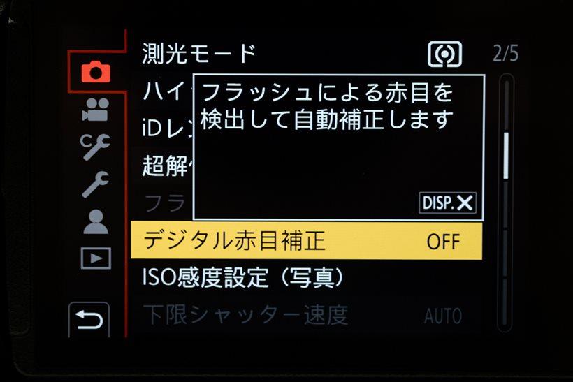 20180206_y-koba10 (6)
