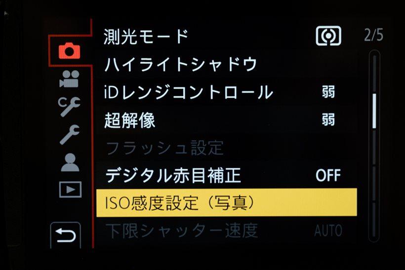 20180206_y-koba10 (9)