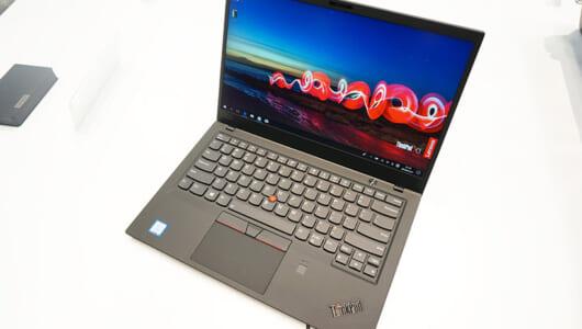 モバイルPCとして大進化を遂げた「X280」に注目!  ThinkPadの2018年モデル登場