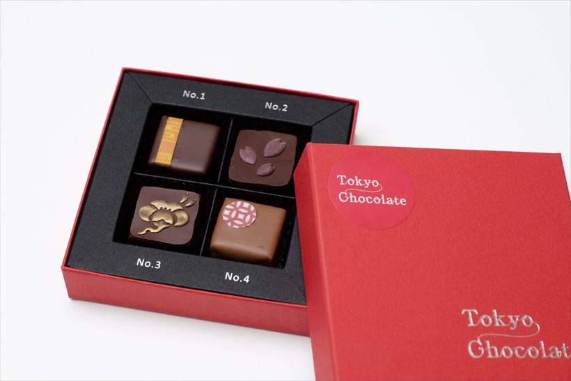 ↑合わせて試食させてもらった「トーキョーチョコレート」(1728円)。フランスのサロン・デュ・ショコラ パリへ出品し、2年連続 最高位金賞を受賞