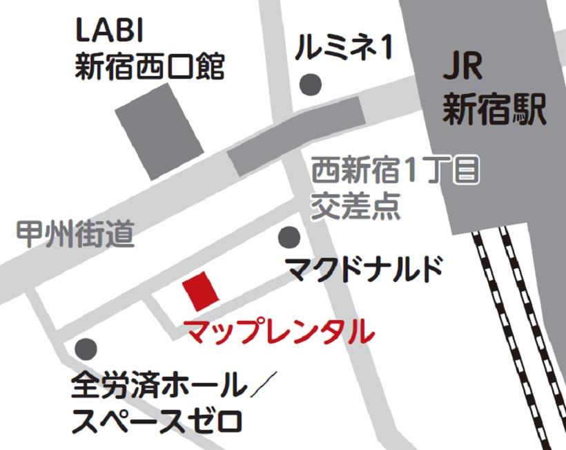 ↑JR新宿駅南口から甲州街道を初台方向に進み、西新宿1丁目交差点を左折。マクドナルドの手前を右折して直進、左手側にある