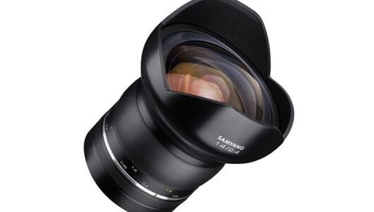 超高画素カメラに対応するプレミアム超広角MFレンズ「サムヤン XP14mm F2.4」のニコン用発売