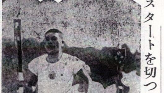 【ムー的オリンピック秘話】幻の東京五輪を悼む神事だった!?「1938年の聖矛継走」(2)