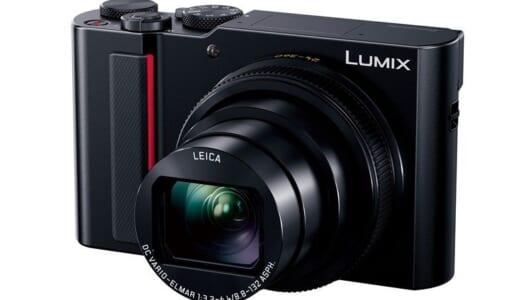 大型センサーとファインダー搭載の高倍率15倍ズームコンデジ「パナソニック LUMIX TX2」