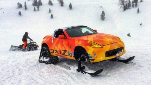 ウィンタースポーツの新提案? フェアレディZの雪上仕様が登場!