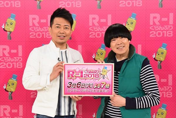 20180209_suzuki_8